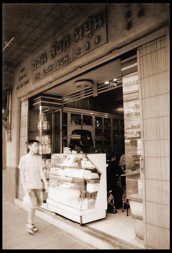 ออนล็อกหยุ่น, ร้านกาแฟของทุกคน