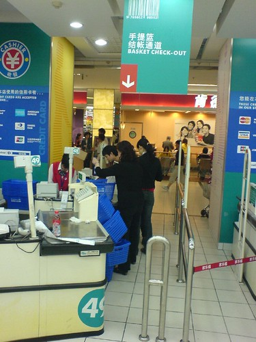 "Carrefour ""Basket Only"" Checkout Lines"