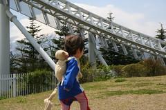 Fujikyu Highland Park : Walkin'