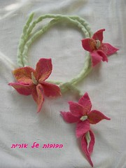 felted jewelry-  (orit dotan) Tags: flower art wool wet natural felting handmade felt jewlery materials   naturalkids   oritdotandolls