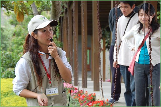 原生應用植物園-05