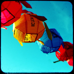 Five Paper Lanterns (rustman) Tags: blue sky paper colorful kodak five lanterns istd duaflex viewfinder duaflexii ttv duaflex2