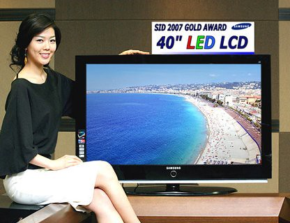 Samsung_LED_LCD