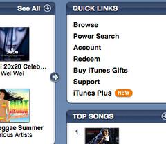 iTunes 7.2 και iTunes Plus