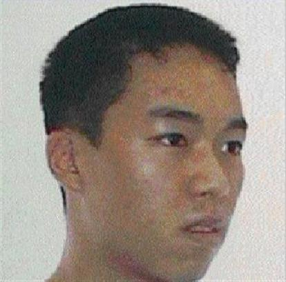 Green card photo of Cho Seung-Hui, the gunman suspected in the Virginia Tech massacre that left 33 people dead