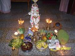 Vishukani (honeykrishnan) Tags: honey vishu krishnan preksha vishukani