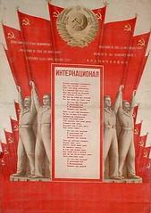 internationalmax (alex2go) Tags: china poster war russia propaganda politics oldschool retro communism posters naive ussr alex2go