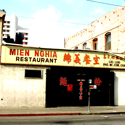 Mien Nghia Chinatown.jpg
