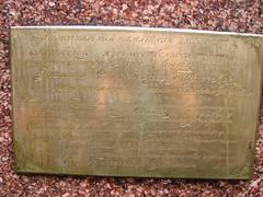 Ваганьковское 035