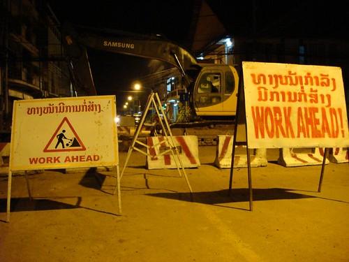Vientiane signs...