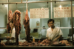 The Butcher Of Meizhou