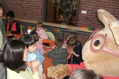 Meeting Arthur, the Aardvark