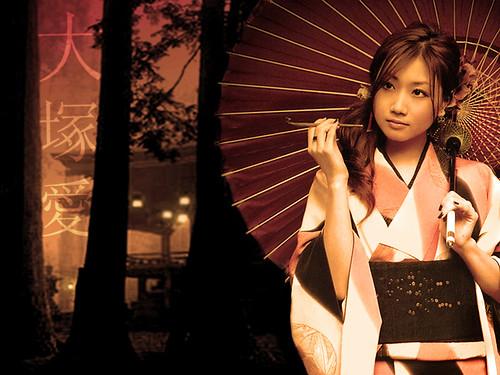 Geisha Ai Otsuka