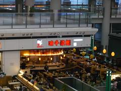 空港のラーメン屋さん