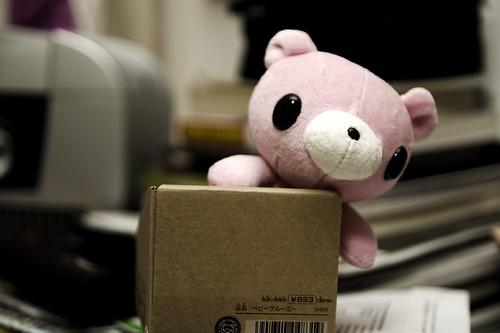 Gloomy Bear: Babyhood Edition by p!ng.