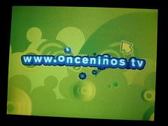 TV広告の「続きはWEBで」を徹底検証