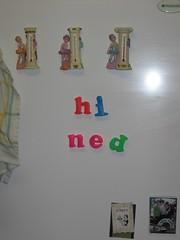 Hi Ned - by Ned Raggett
