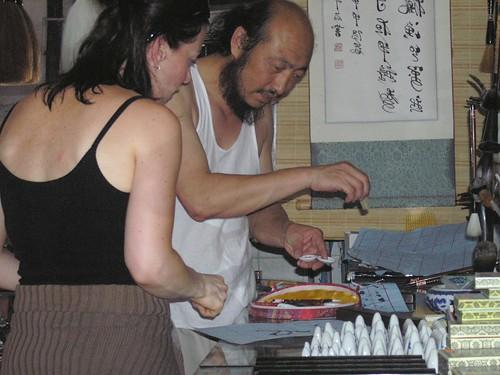 Zhouzhuang 13