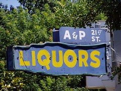 20050722 A&P 21st St. Liquor Store