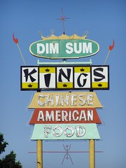 20050727 King's