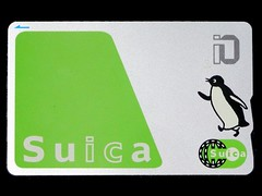 #105 Suica rechargeable IO (イオ) card for JR East (Nemo's great uncle) Tags: sf tokyo rfid transport jr card 東京 suica prepaid rechargeable felica jreast tōkyō ecash 電子マネー electronicmoney contactless iccard storedfarecard