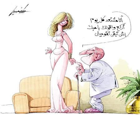 كاريكاتير مصطفي حسين 2016 30355149_1947b241e0_o.jpg