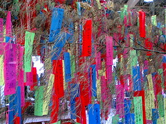 Eki Tanabata