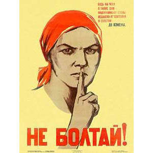 Affiche du KGB