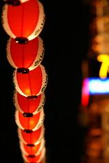 7. (α) Tags: lantern city light chinese