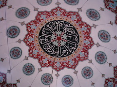 The Mosque dome (Mr Z.) Tags: mosque dome islamic