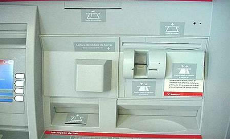 Кстати, именно для этого на табло банкомата после ввода карты часто...