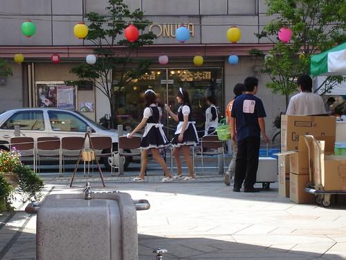 [Photos] Maid Girl. 34403320_9f31eb6827