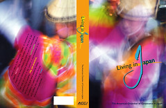 Living in Japan (Lil [Kristen Elsby]) Tags: festival japan tokyo book asia published cover  bookcover matsuri setagaya shimokitazawa publication awaodori shimo  eastasia inprint shimokita   setagayaku livinginjapan coverdesign