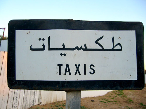 arabic taxi sign