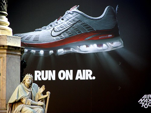 Nike deus by olroux.