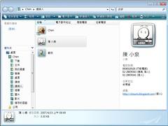 Windows 聯絡人