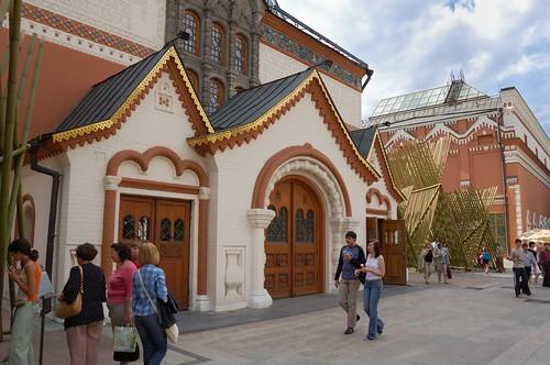 Moscow Tretyakov Gallery