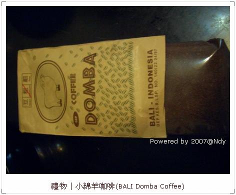 Domba Coffee