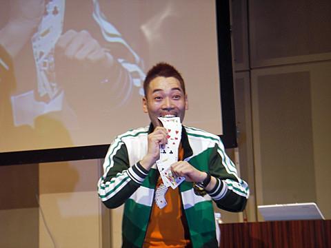 Magician Akira Fujii
