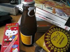 http://www.flickr.com/photos/laclef_yoshiyasu/478242217/