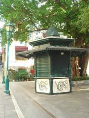 Green (SaPEi_7@MAR41) Tags: travel  marcao