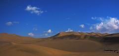 Dun Huang Dune