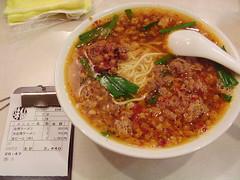 味仙本店の台湾ラーメン(大盛)
