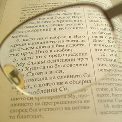 Honour day in Bulgaria (horstgeorg) Tags: art writing glasses book bulgaria bible cyrillic orthodox method kyrill typographic