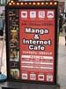 Pengangguran Tidur Di Internet Café