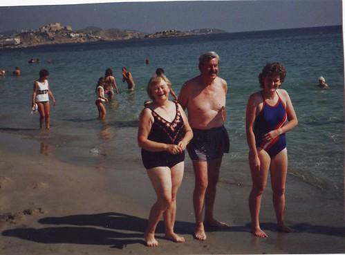 Ibiza 1985 - Sarah slim!