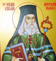 Sf. Ierarh Varlaam al Moldovei