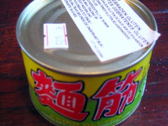 tinned gluten or 面筋