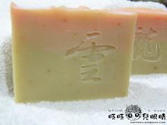 柚子玫瑰之戀 - 雲+龍皂章