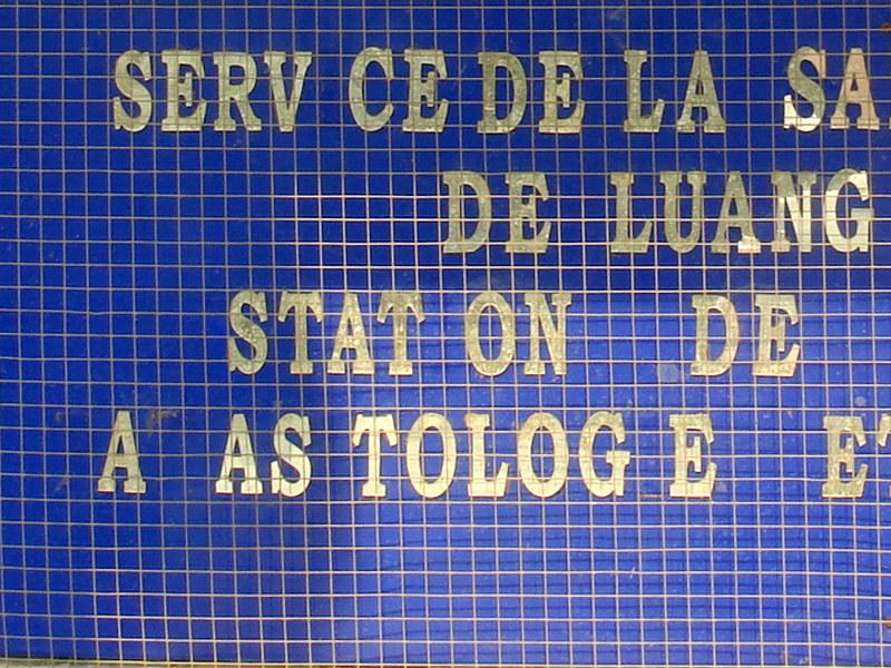 Servce De La Sante